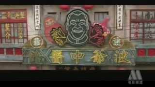 周杰伦新电影《天台》最新预告片_Jay Chou The New 《RooFTop》 Trailer