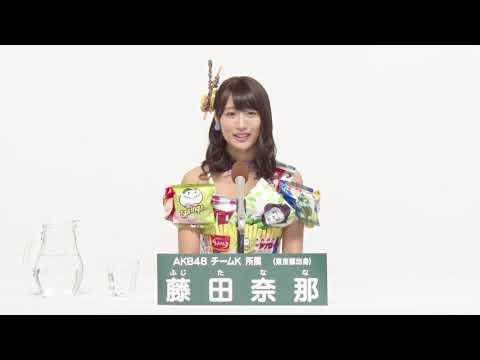 AKB48 Team K  藤田 奈那 (NANA FUJITA)