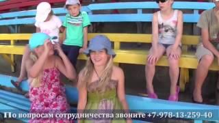 Детский оздоровительный лагерь ''Алькадар''