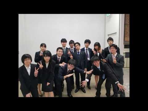 【近畿大学】法学部学生部会2017