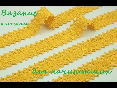 Схемы вязания крючком платья техники ленточного кружева