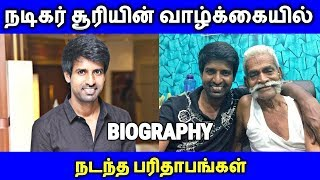 Actor Soori Biodata,  Family, Wife, Comedy, Marriage, Movie, Caste & Details