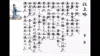 時々、漢詩の詩吟もアップします。日本詩吟学院漢詩編二巻182頁。吟符入...