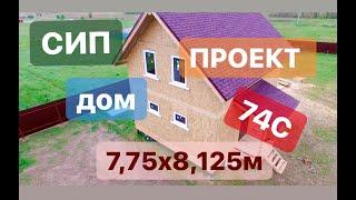 видео дом из сип панелей 6,5х9