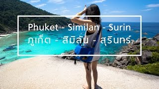[com2ine] Phuket Similan Surin - ไปลงทะเลกันเถอะ สิมิลัน สุรินทร์