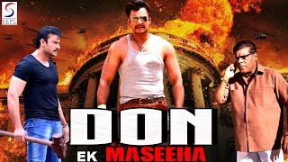Don - ek maseeha ᴴᴰ - south indian super dubbed action film - latest hd movie 2016