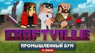 Крафтвиль 2 #55: Сортирный Незер (Minecraft 1.4.7)