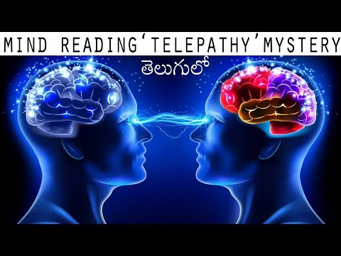 Is Telepathy Real,Mind Reading Telepathy Mystery Revealed In Telugu | Mysteries | Dark Telugu