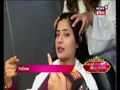 Vaishali Takkar Hair Spa | ?????? ?? ????????? ?? ???? | Hair Treatment