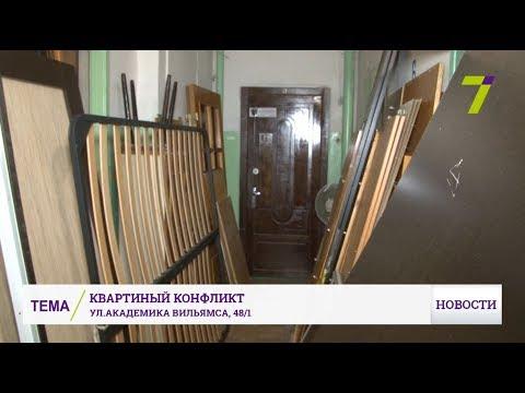 Рейдерский захват или законное наказание: коллекторы отнимают у одесситов квартиру