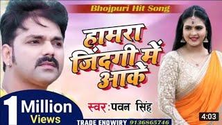 o mera sanam mera Hamdam Dj अोह मेरे सनम मेरे हमदम सुपरहिट dj songs Remix DJ Jagat Raj