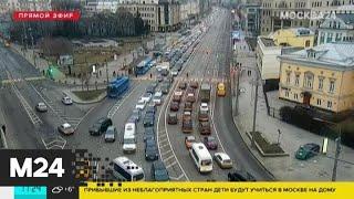 Движение затруднено на Бережковском мосту - Москва 24