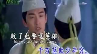 浩瀚 Hao Han Zhang Jie lyric By Rian Ananta