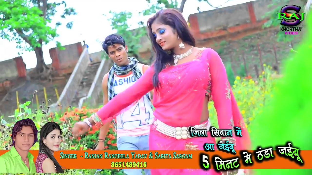 video song free download bhojpuri