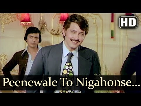 PeeneWale To Nigahonse (HD) - Kaala Sooraj Song - Prema Narayan - Amjad Khan - Aparna Choudhury