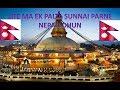 Best Nepali Lok Dhun Sadhabahar | i love Nepal#LokDhun
