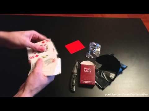 Посылка Из Китая №45. Пластиковые игральные карты Poker Stars с AliExpress.com