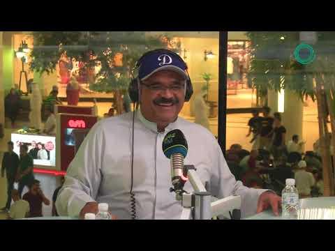 """برنامج #ممكن_نتعرف؟   ضيف الحلقة """"داوود حسين"""" مع علي نجم Marina FM 90.4"""
