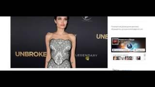Не на что смотреть Анджелина Джоли стремительно теряет вес — актриса похудела до критической отметки