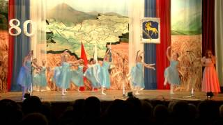 Концерт к 80 -  летию Кувандыкского района