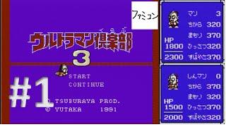 ウルトラマン倶楽部3 【終了】