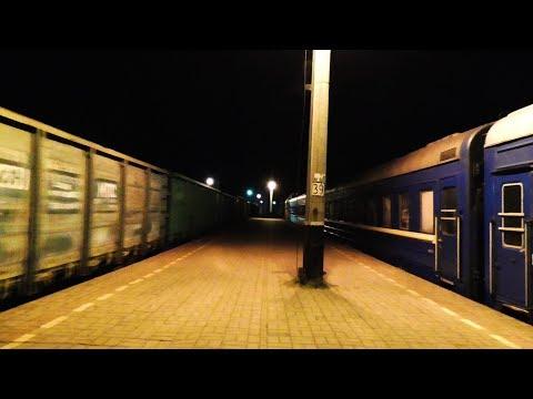 Прибытие поезда №41 Днепр - Трускавец и встреча с грузовым