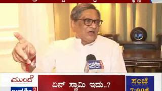 Janasri News   Krishna Manadaala - SMK Exclusive Interview after joining BJP