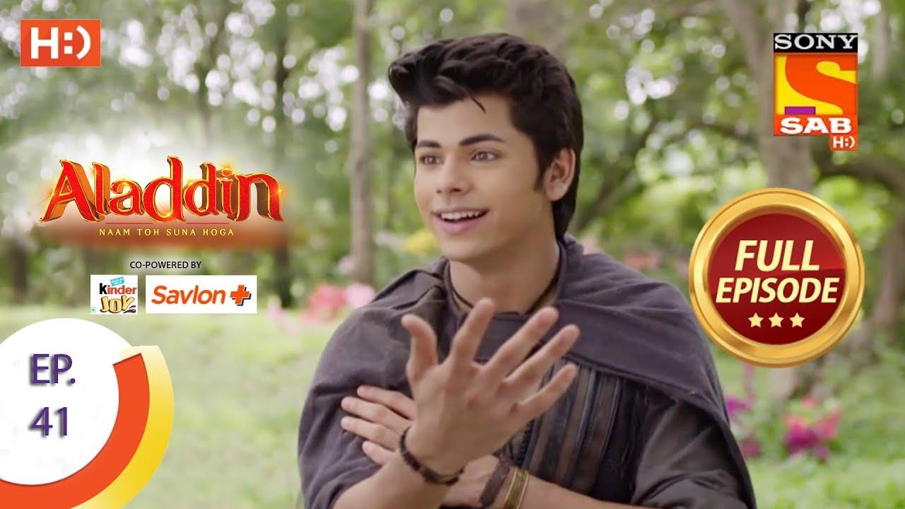 Aladdin - Ep 41 - Full Episode - 16th October, 2018