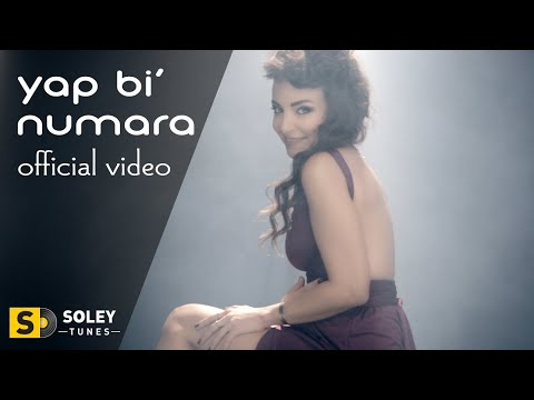 Su Soley - Yap Bi' Numara (Official Video) #HepBiTufan