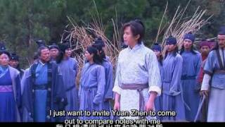 ( HnE ) Yi Tian Tu Long Ji 2009 Episode 17 - 2/5