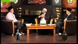 منهاج الطالبين - 17-03-2012