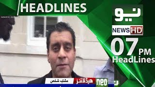 News Headlines | 07:00 PM - 16 June 2018 | Neo News HD