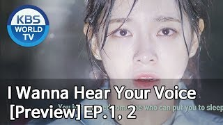 i-wanna-hear-your-song-ep-1-2