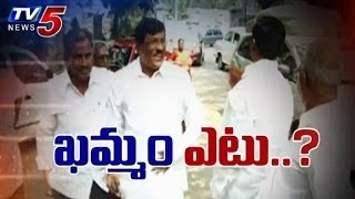 Khammam Political war