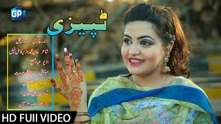 Kashmala Gul Pashto New Tappy 2018 Musafara Yaara - Pashto New Attan Tappy