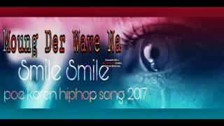 Poe karen hip hop new song 2017
