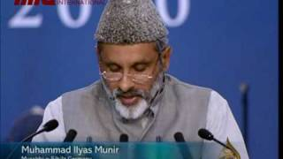 Speech of Muhammad Ilyas Munir Sahib (urdu) part 1/3