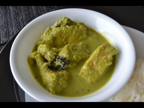 Konkani Green Fish Curry Recipe