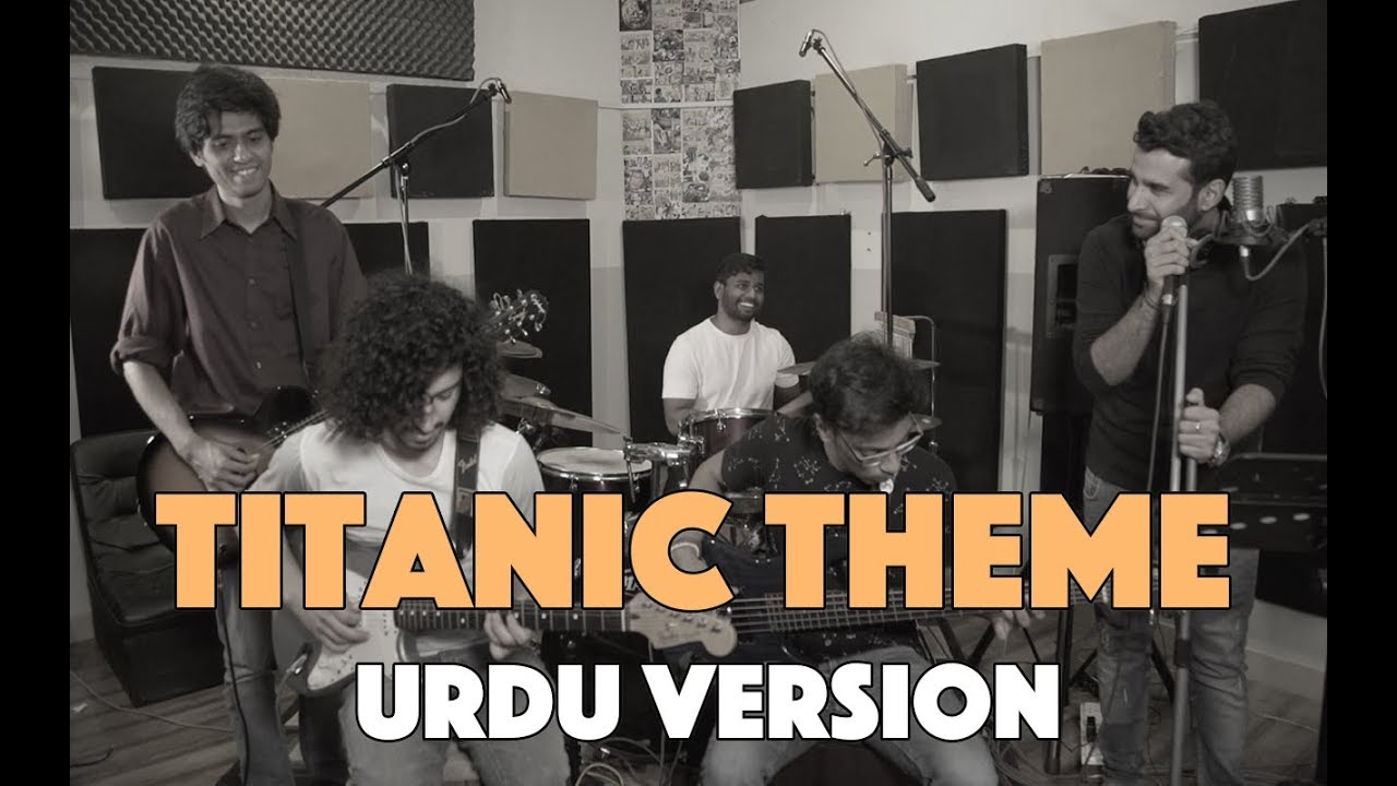Kashmir - Titanic Theme Song (Urdu Version) | Battle of the Bands | MangoBaaz