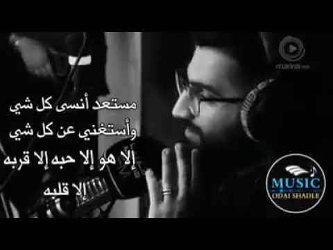 حالات وتس اب اسف حبيبي Youtube