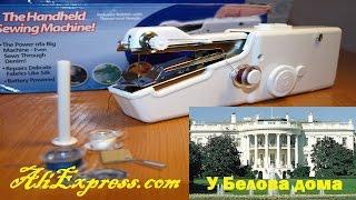 швейная мини машинка (ручная портативная). Швейные машинки интернет магазин купить Leomax.ru