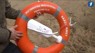 Безопасность на воде - главная тема спасателей