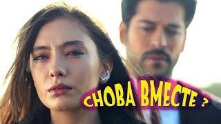 Черная Любовь 75 Серия 3 Сезон (турецкий сериал), дата выхода, анонс. Кемаль и Нихан снова вместе