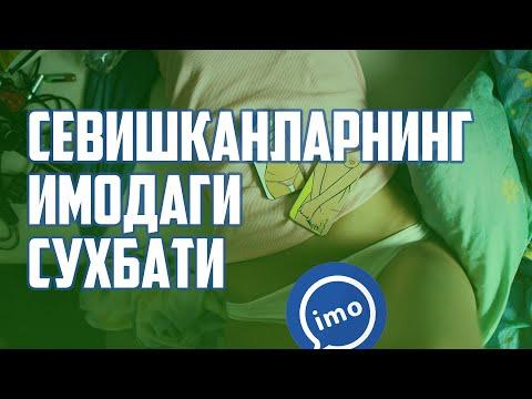 IMODAGI OCHIQCHA SUXBAT 2019 / ИМОДАГИ ОЧИҚЧА СУХБАТ