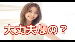 1月スタートの連続ドラマ主演は女優の香里奈、、 【おススメ動画・関連...