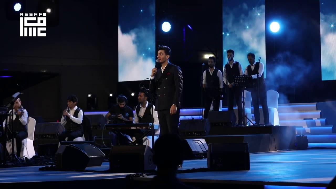 محمد عساف - مهرجان الفجيرة الدولي للفنون 2020
