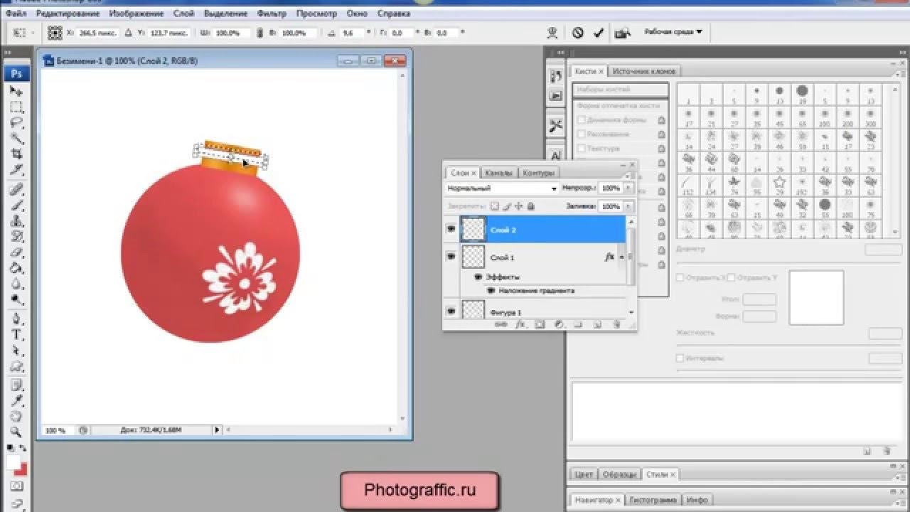 Как сделать сферу в фотошопе фото 238