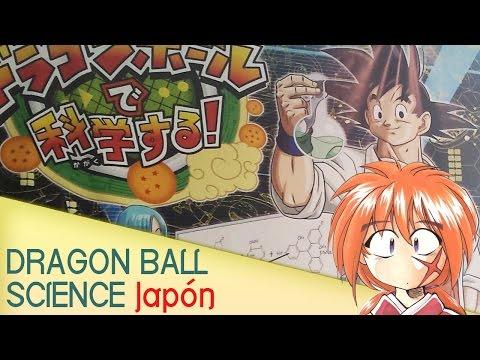 Visita al Museo de Ciencias con Goku - Dragon Ball
