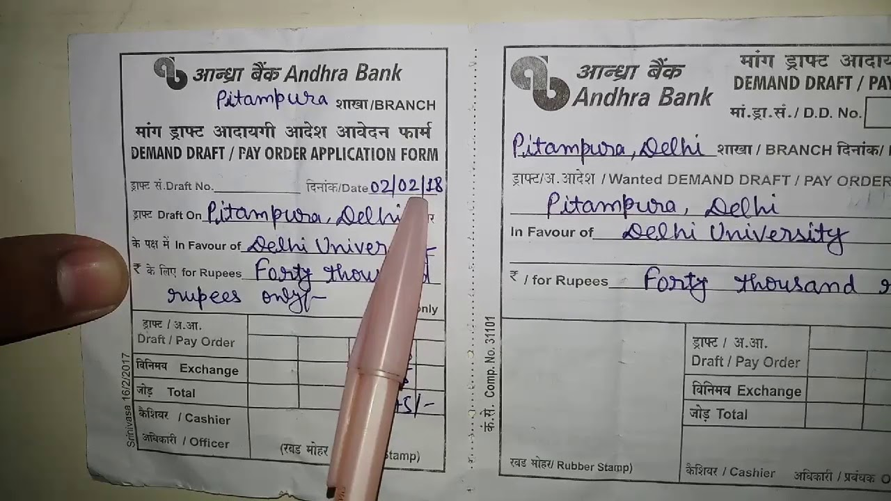 andhra bank deposit form  How to fill Andhra Bank DD Form:: fully explained