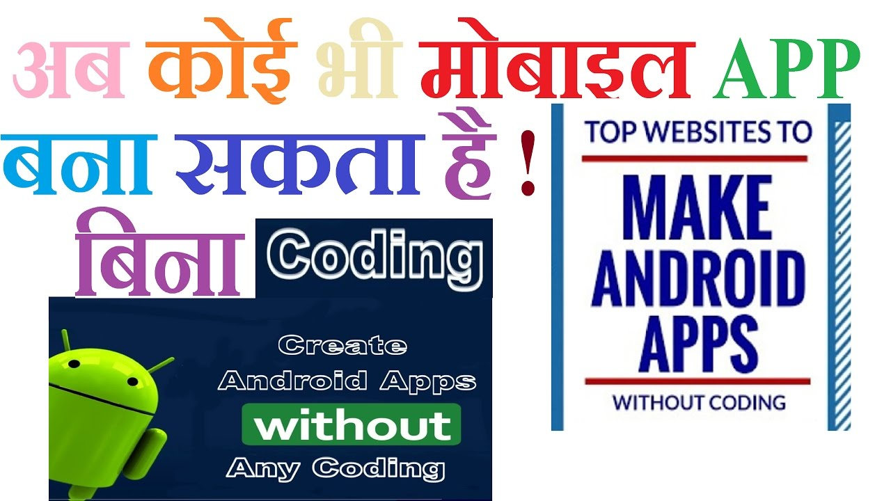 Create android apps without coding | Top 10 best website to create android  apps without coding